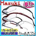 ハズキルーペ クールハズキ クリアレンズ 1.32倍率 メガネ型拡大鏡 大きくクリアに見えるメガネ型ルーペ