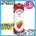ラ・メデッサ 林檎酢バーモント 1800ml 希釈用 お徳用アルミパック 清涼飲料水 健康飲料