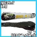 フローラ 業務用 黒ゴム 大20m巻 約1.7mm幅×20m巻 美容師・スタイリストが使うヘアアレンジ用紐ゴム