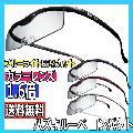 ハズキルーペ コンパクト カラーレンズ 1.6倍率 ブルーライト55%カット メガネ型拡大鏡 ギフトに最適 大きくクリアに見えるメガネ型ルーペ