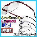 ハズキルーペ ラージ カラーレンズ 1.6倍率 ブルーライト55%カット ワイドな視野 メガネ型拡大鏡 大きくクリアに見えるメガネ型ルーペ