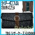 超目玉品! TBG シザーケース GVD008 シザー、コームの収納に 美容師・理容師・トリマーさんにおすすめ ハサミ入れ