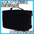 アイビル セットバッグ 手提げ ネイル、メイク用品収納 AIVIL コスメケース/メイクボックス/化粧ポーチ