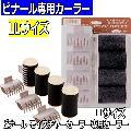 ビナール モイスチャーカーラー専用カーラー LLサイズ 4本 ヘアアレンジ/巻き髪/ホットカーラー/滝川