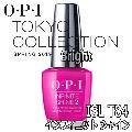 O・P・I インフィニット シャイン ISLT84 2019年春夏 東京コレクション ジェルネイルのような輝き オーピーアイ/ネイルラッカー/マニキュア