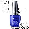 O・P・I インフィニット シャイン ISLT91 2019年春夏 東京コレクション ジェルネイルのような輝き オーピーアイ/ネイルラッカー/マニキュア