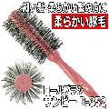 柔らかい髪・細い髪の方におすすめ サンビー 豚毛 ロールブラシ R-352 直径55mm 18行 SANBI