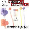 歯科医師共同開発 美容歯ブラシ コブラシ 丸筒3本入 日本製 cobrush/歯垢/口腔マッサージ/むくみ/ほうれい線