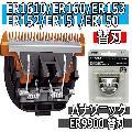 パナソニック プロバリカン替刃 ER9900 0.8mm ER-GP80/ER1610/ER1510/ER160/ER154/ER153等 Panasonic
