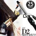 チタンバレル カールアイロン アイビル 25mm D2アイロン 国内・海外兼用 ヘアアレンジ/ヘアアイロン/業務用