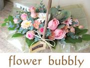 flower bubbly