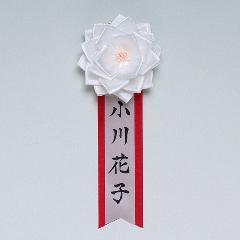 R107(小バラリボン)