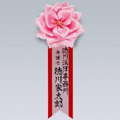 R112(小バラリボン)