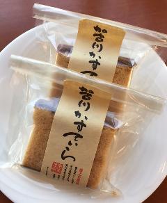 加古川かすていら 個包装