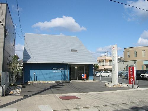 【岡山県】薬局の新築工事