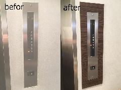 エレベーターボタン周辺板材加工施工