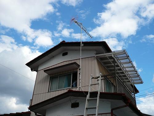 茨城県 個人宅 アンテナ工事