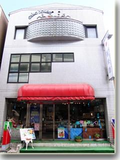 アデリーヌ 長栄堂 小倉店