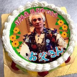 お父様のお誕生日会にステキなサプライズ!!生7号