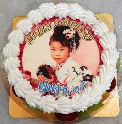 七五三のすてきな記念写真でお誕生日ケーキ 5号