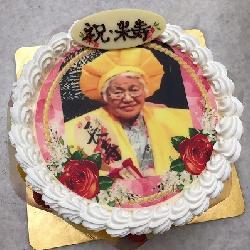 米寿のお祝い 6号 プレート追加