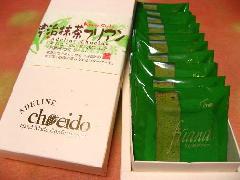 京都宇治抹茶フリアン 10個入