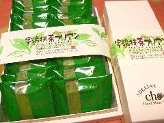 京都宇治抹茶フリアン 20個入
