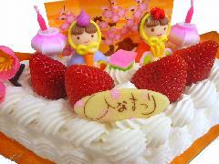 ひし形ケーキ