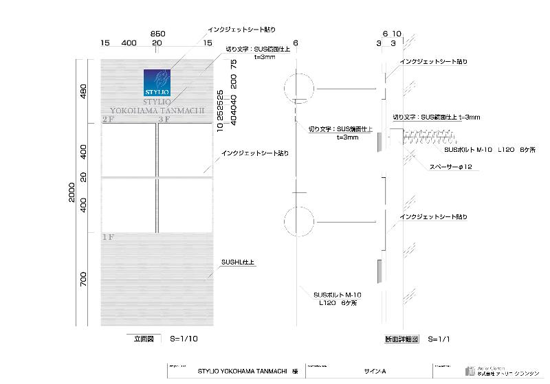 【3】設計図のご提出