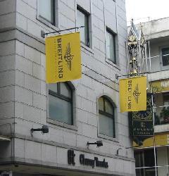 神奈川県横浜市中区元町 フラッグ・旗