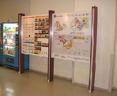 東京都中央区晴海 大型ショッピング施設 テナント看板 施設看板