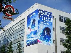 横浜市中区関内 大型壁面看板 ゴンドラにて