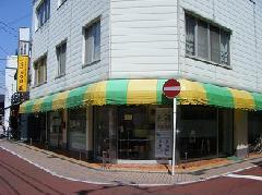 横浜市旭区 大型テント交換及び表示板面交換