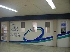 横浜市都筑区 店舗壁面カッティングシート文字 パンフレットボックス