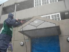 エントランス部分外壁洗浄 埼玉県 さいたま市
