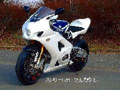 �f�O�R�`�f�O�S�@�f�r�w�|�q�P�O�O�O�@�X�g���[�g�p�t���J�E��<STREET UPPER AND LOWER FAIRING>
