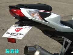 '11〜 GSX−R600/750 フェンダーレスキット<FENDERLESS KIT>