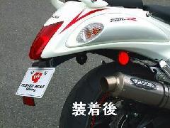 '08〜 HAYABUSA 1300 フェンダーレスキット<FENDERLESS KIT>