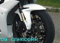 '07〜 CBR600RR フロントフェンダー<FRONT FENDER>