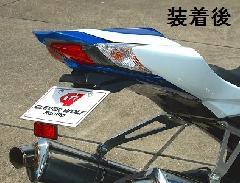 '09〜'16 GSX−R1000 フェンダーレスキット<FENDERLESS KIT>