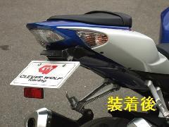 '07〜'08 GSX−R1000 フェンダーレスキット<FENDERLESS KIT>