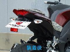 '10〜'13 Z1000 フェンダーレスキット<FENDERLESS KIT>