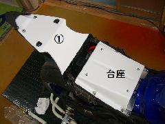 '15〜 YZF-R1 シートレール盲栓カバーセット