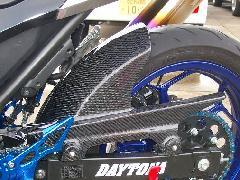 '13〜'17 Ninja 250/Z250 リアフェンダー<rear fender>