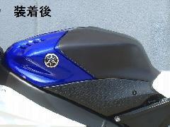 '17〜 YZF-R6 タンクパッド <TANK PAD>