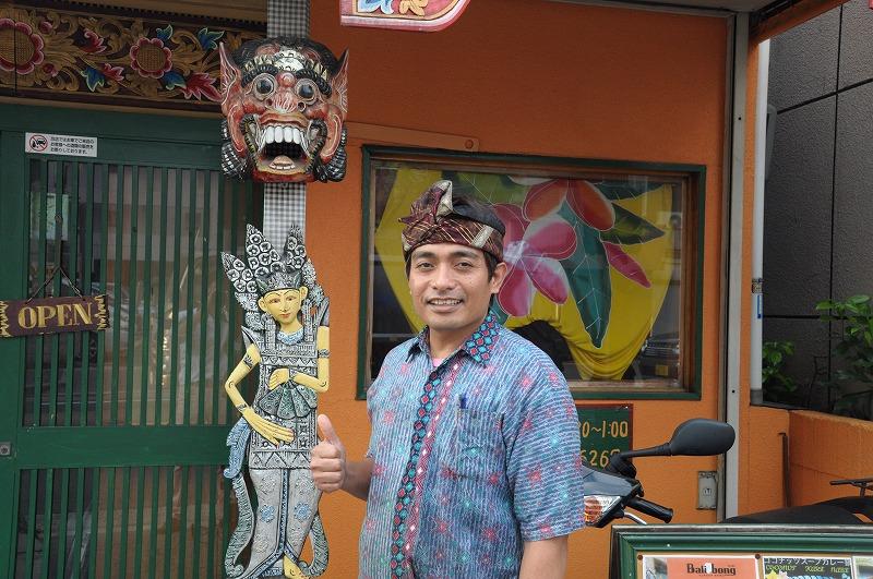 Bali bong店舗外