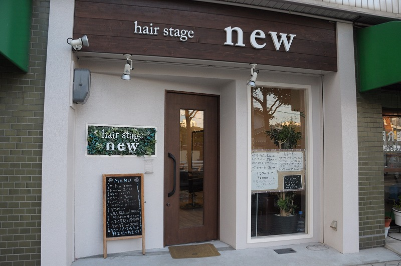 hair stage new店舗外