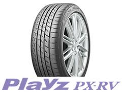 Playz PX-RV