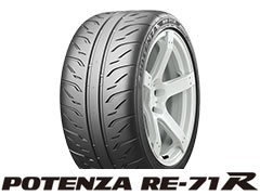 POTENZA RE-71R