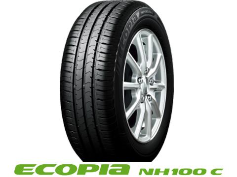 エコピア NH100 C